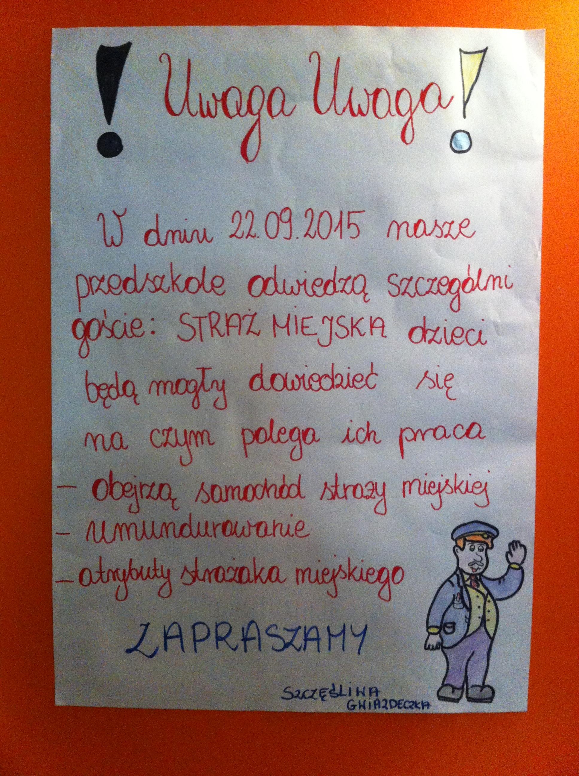 000_Straż Miejska w Gwiazdeczce_ 036